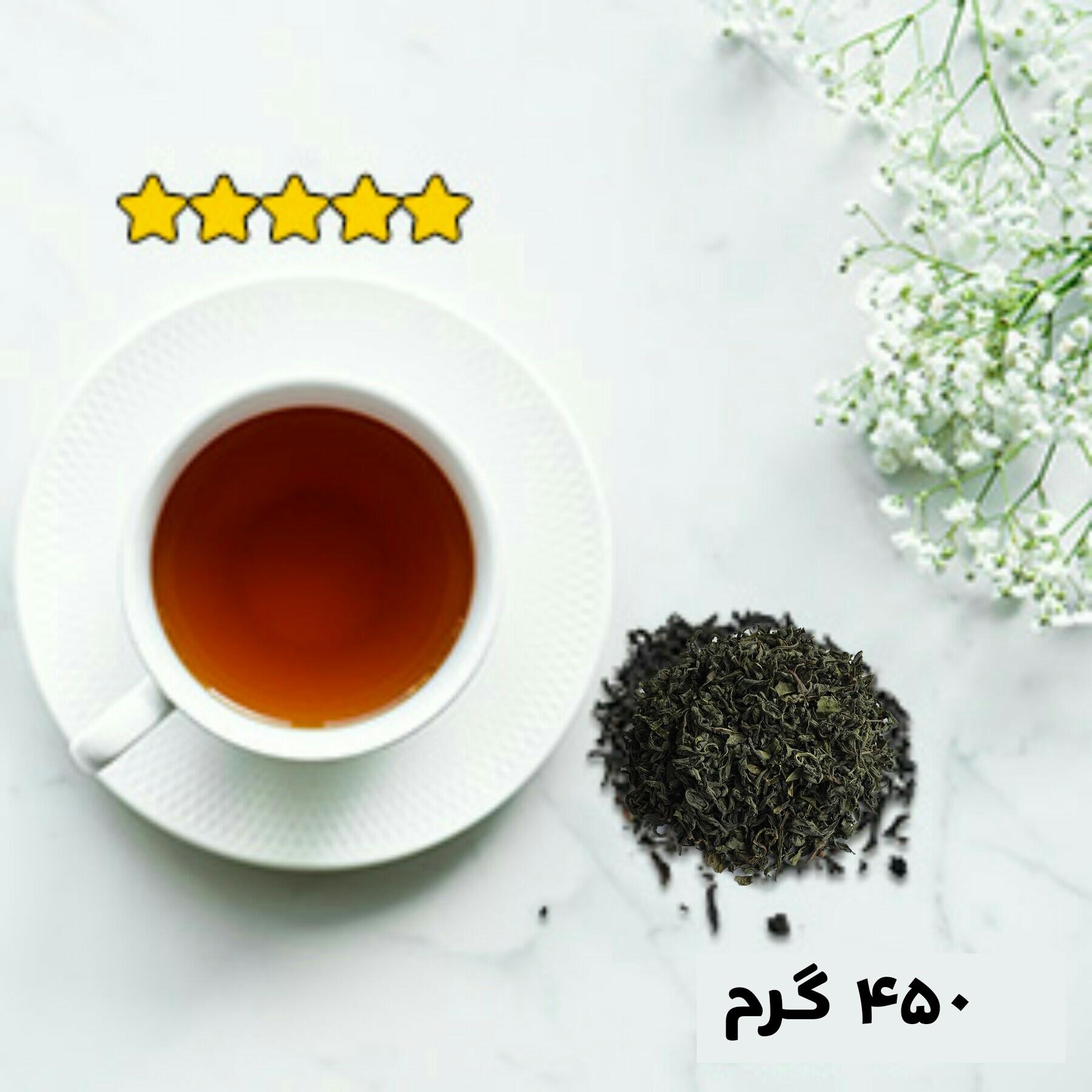 چای سرگل بهاره درجه یک فومنات (450 گرمی )